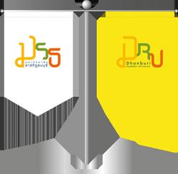 dru_flag