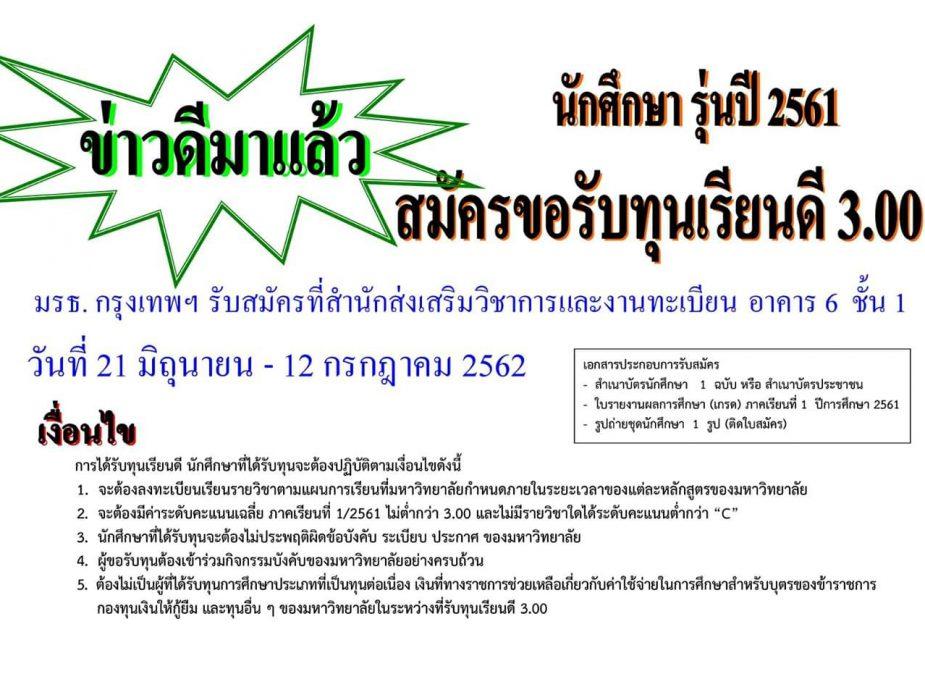 fb_img_15610228664635416923413600724752.jpg