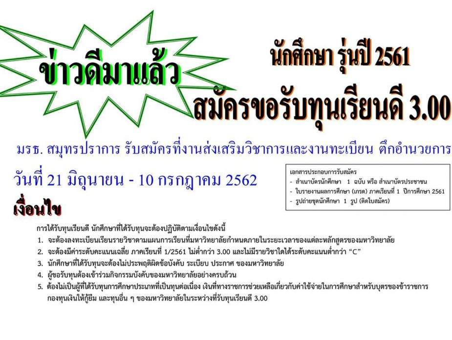 fb_img_15610228690453359732391317231322.jpg