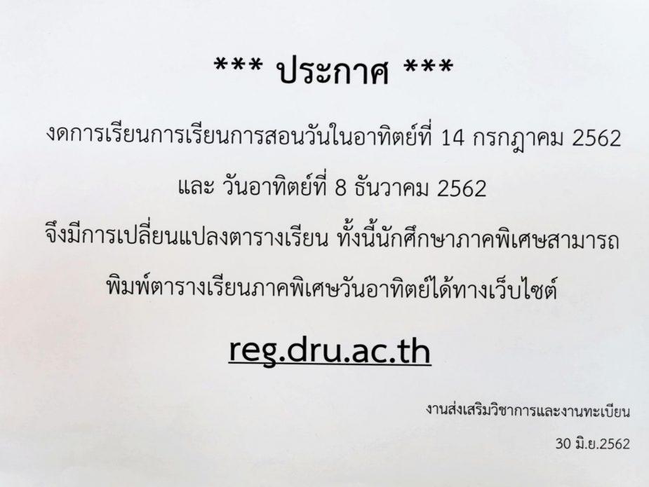 img_20190705_0909589132260811356771505.jpg